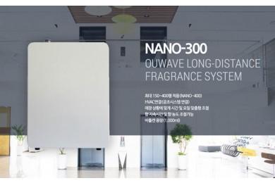 NANO-300