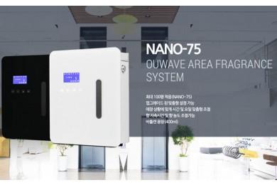 NANO-75