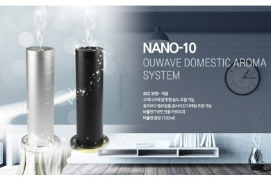 NANO-10